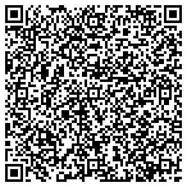 QR-код с контактной информацией организации Люкс-Сервис
