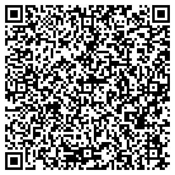 QR-код с контактной информацией организации Почтовое отделение №4