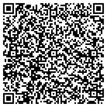 QR-код с контактной информацией организации Почтовое отделение №13