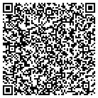 QR-код с контактной информацией организации Почтовое отделение №16