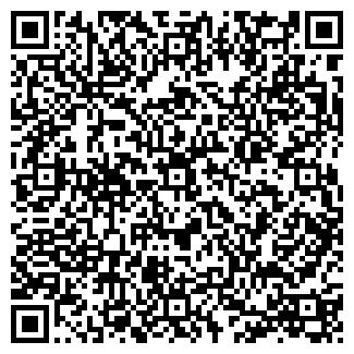 QR-код с контактной информацией организации Почтовое отделение №40