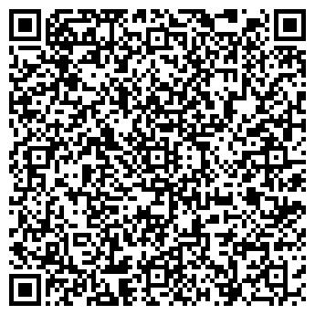 QR-код с контактной информацией организации Почтовое отделение №10
