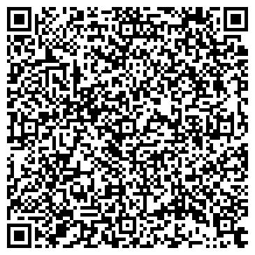 QR-код с контактной информацией организации Ромашка