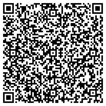 QR-код с контактной информацией организации ДИМИТРА ПЛЮС