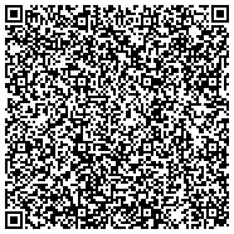 QR-код с контактной информацией организации ФГБУ «НАЦИОНАЛЬНЫЙ МЕДИЦИНСКИЙ  ИССЛЕДОВАТЕЛЬСКИЙ ЦЕНТР АКУШЕРСТВА, ГИНЕКОЛОГИИ  И ПЕРИНАТОЛОГИИ ИМЕНИ АКАДЕМИКА В.И. КУЛАКОВА»