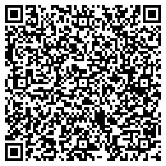 QR-код с контактной информацией организации МАНИФИК