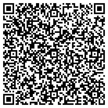 QR-код с контактной информацией организации САЛОН КРАСОТЫ  КАШТАН