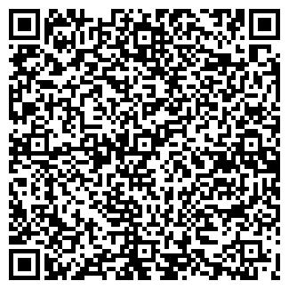 QR-код с контактной информацией организации САНТЭЛ