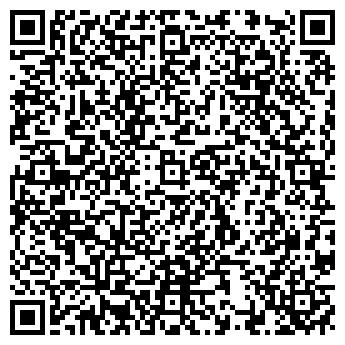 QR-код с контактной информацией организации БАРЕКАМ