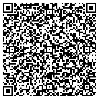 QR-код с контактной информацией организации МАЭСТРО ЭКСТРА