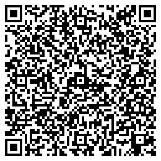 QR-код с контактной информацией организации РИФОР