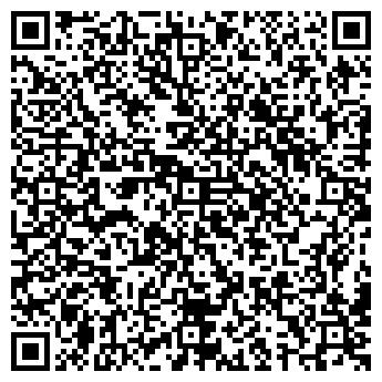 QR-код с контактной информацией организации ДЕТСКИЙ САД № 1909