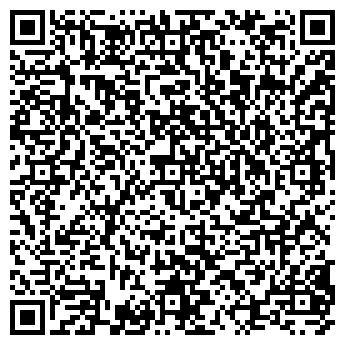 QR-код с контактной информацией организации ДЕТСКИЙ САД № 1290