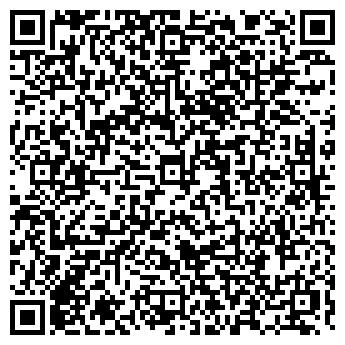 QR-код с контактной информацией организации ДЕТСКИЙ САД № 1899