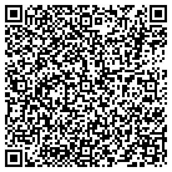 QR-код с контактной информацией организации ДЕТСКИЙ САД № 527