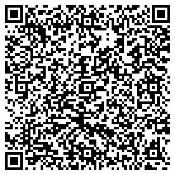 QR-код с контактной информацией организации ДЕТСКИЙ САД № 1551