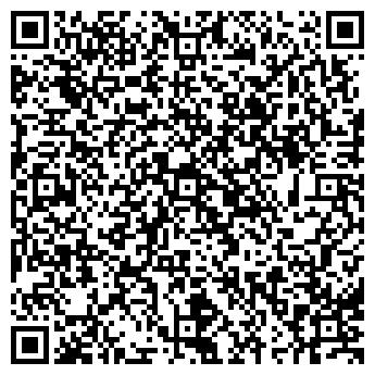 QR-код с контактной информацией организации ДЕТСКИЙ САД № 1618