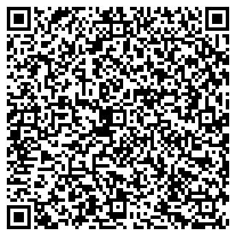 """QR-код с контактной информацией организации """"Дом. Кафе"""""""