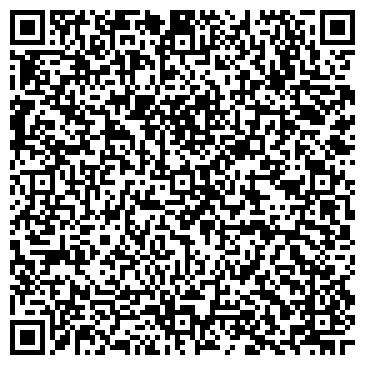 QR-код с контактной информацией организации Бизон Медиа
