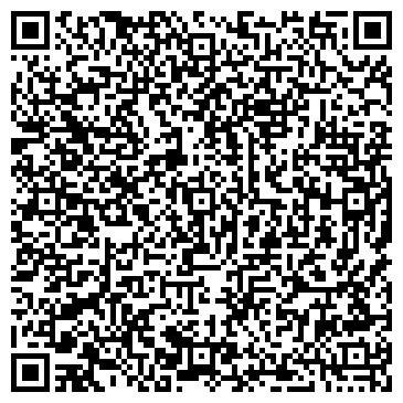 QR-код с контактной информацией организации ООО Белое телевидение