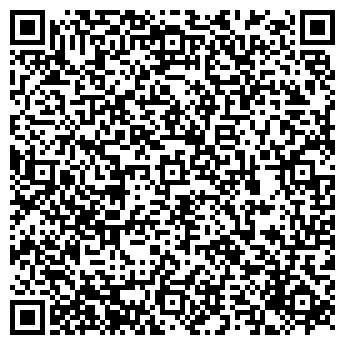 """QR-код с контактной информацией организации """"Ватрушка"""""""