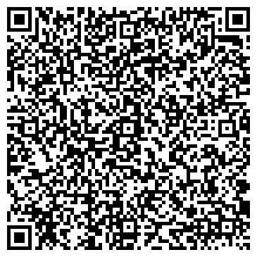 QR-код с контактной информацией организации Дом книги