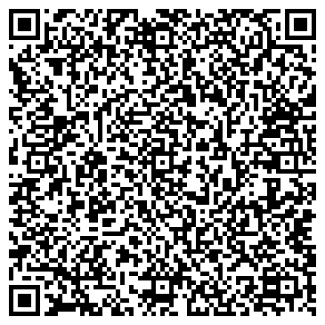 QR-код с контактной информацией организации СТОМАТОЛОГИЯ НА СВОБОДНОМ