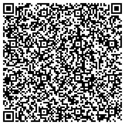 QR-код с контактной информацией организации ИП Крджонян Г.Г.