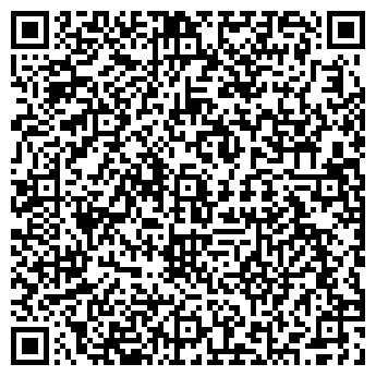 QR-код с контактной информацией организации ВИА ВЕРДЕ