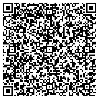 QR-код с контактной информацией организации ДЕНТАЛЬ ПРЕСТИЖ