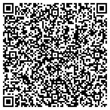 """QR-код с контактной информацией организации """"Квэст"""""""