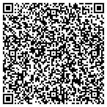 QR-код с контактной информацией организации КЛИНИКА НА ЛЕНИНСКОМ