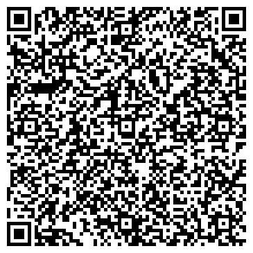 QR-код с контактной информацией организации ДЛЯ ТЕБЯ