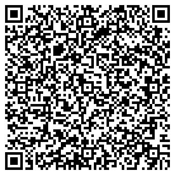 QR-код с контактной информацией организации У ДИАНЫ (Закрыто)