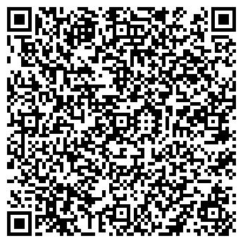 QR-код с контактной информацией организации 5-ЫЙ ЭЛЕМЕНТ