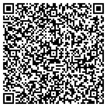QR-код с контактной информацией организации ШКОЛА № 611