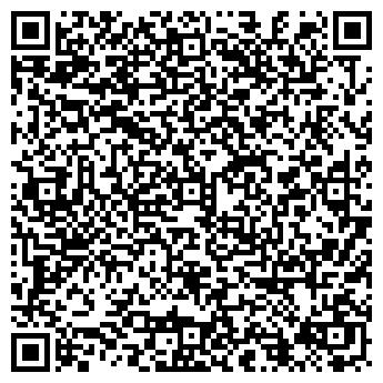 QR-код с контактной информацией организации РОМЕО