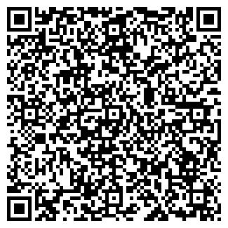 QR-код с контактной информацией организации ТАЙЯ