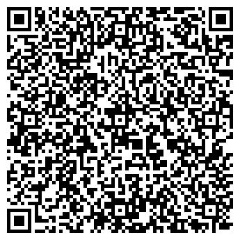 QR-код с контактной информацией организации У СЕМЁНА