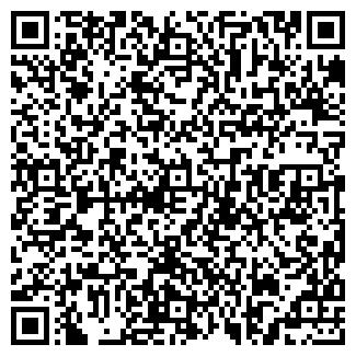 QR-код с контактной информацией организации Дарья