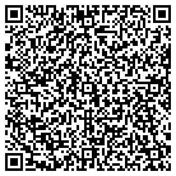 QR-код с контактной информацией организации СТОМСОФИ