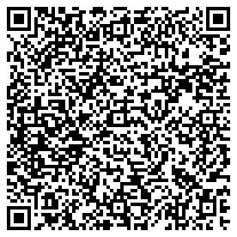 QR-код с контактной информацией организации ШКОЛА № 1200