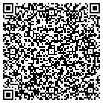 """QR-код с контактной информацией организации """"Чайхана"""""""