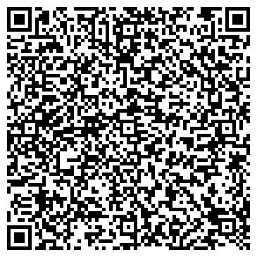 QR-код с контактной информацией организации ЦЕНТР ОБРАЗОВАНИЯ № 1926