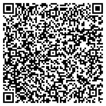 QR-код с контактной информацией организации ШКОЛА № 1351