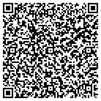 QR-код с контактной информацией организации ШКОЛА № 1924