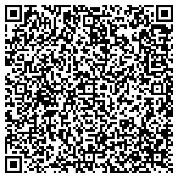 QR-код с контактной информацией организации ИП Кузнецова О.А.