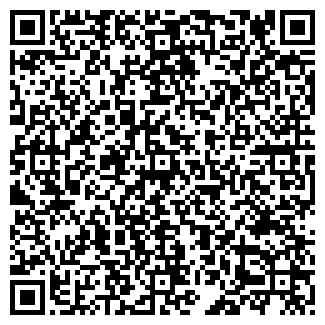 QR-код с контактной информацией организации ВЕЛАРТ