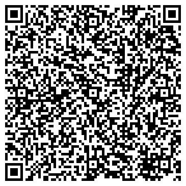 QR-код с контактной информацией организации ООО Хладон