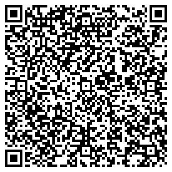 QR-код с контактной информацией организации АНЖЕЛЮ